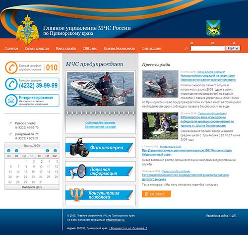 реклама волковысского мясокомбината в интернете