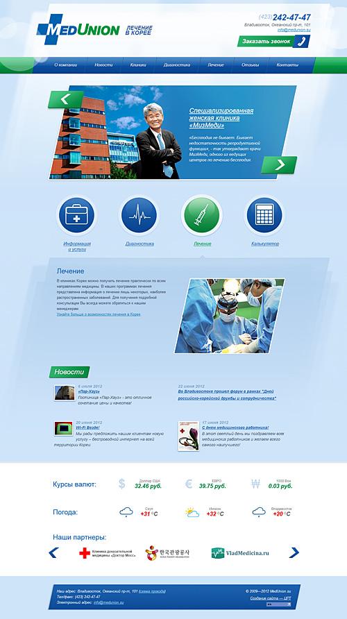 Реклама сайта владивосток реклама своего сайта в кс 1.6 плагин